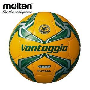 フットサル4号 モルテン(molten)  フットサルボール(4号)  ヴァンタッジオフットサル4000  (F9V4001-YG)2016FW|himarayasc