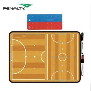 ペナルティー Penalty サッカー 作戦盤 A3型フットサル作戦盤 PE7403 sc|himarayasc