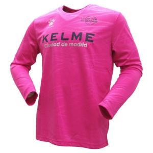 ケレメ(KELME)  サッカー 長袖(メンズ) ロング Tシャツ (KC52780S-60) 2017FW  sc|himarayasc