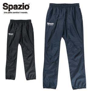 スパッツィオ SPAZIO サッカーウェア ウインドブレーカーパンツ ジュニア ピステパンツ GE-0537 sc|himarayasc