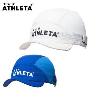 アスレタ ATHLETA サッカーキャップ ジュニア プラクティスキャップ 05239J sc himarayasc