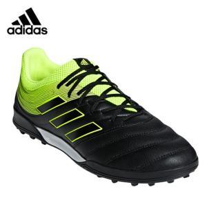 アディダス サッカートレーニングシューズ メンズ コパ 19.3 TF BB8094 BTF75 adidas sc|himarayasc