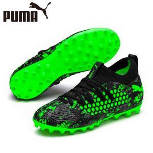 プーマ サッカースパイク ジュニア フューチャー19.3MGJR 105552 02 PUMA sc|himarayasc