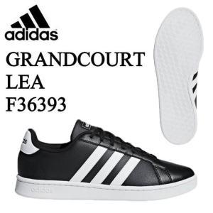 アディダス メンズ スニーカー GRANDCOURT LEA U F36393 グランドコート カジュアル シューズ 靴 通学 scの画像
