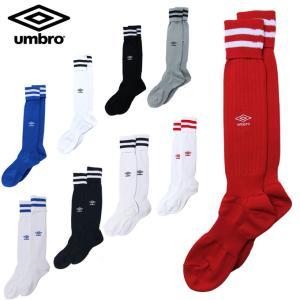 アンブロ UMBRO サッカーストッキング メンズ  レディース ジュニア プラクティス UBS8810 sc|himarayasc
