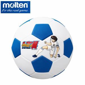 モルテン molten サッカー トレーニングボール ジュニア キャプテン翼ボール2 F3S1400-WB2 sc|himarayasc