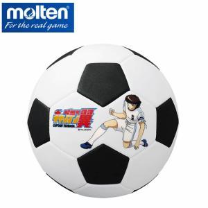 モルテン molten サッカー トレーニングボール ジュニア キャプテン翼ボール2 F3S1400-WK2 sc|himarayasc