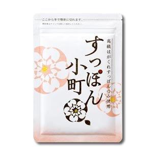 「商品情報」すっぽん小町62粒  コラーゲン すっぽん加工食品 ていねい通販  送料無料 ■内容量:...