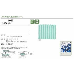 メーカー廃盤・ビーズマット [80×60cm] (1025) 【エンゼル製】K04717|himawari-kaigo