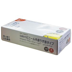 パウダーフリー メディコム バイタル プラスチック手袋 (1箱:100枚入り) サイズS/M/L|himawari-kaigo