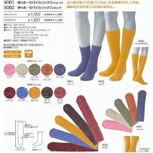 エンゼル 9062 ゆった〜りパイルソックス(ロング) A04825 介護用ねまき|himawari-kaigo