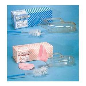 SA塩ビ透明尿器(ブラシ付き) (衛生品 トイレ用品) フォーライフメディカル|himawari-kaigo