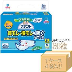 ケース販売 大王製紙 アテント 消臭効果付きテープ式 M 背モレ・横モレも防ぐ ケース(20枚×4袋) 大人用おむつ 紙おむつ 介護用オムツ|himawari-kaigo
