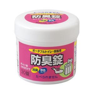 安寿 ポータブルトイレ・尿器用防臭錠|himawari-kaigo