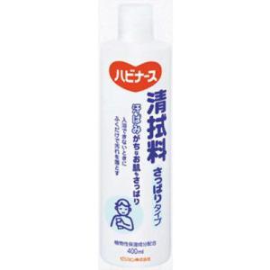 ピジョン ハビナース 清拭料さっぱりタイプ 400ml  H08416|himawari-kaigo