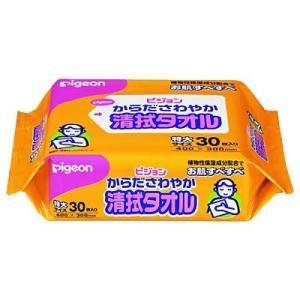 ピジョン ハビナース からださわやか 清拭タオル 30枚入 H08419|himawari-kaigo