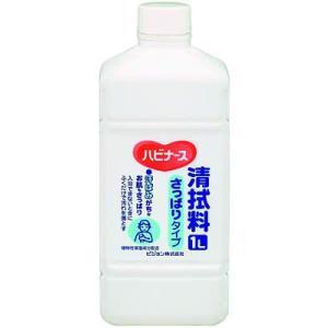 ピジョン ハビナース 清拭料 さっぱりタイプ 1000ml H08415|himawari-kaigo