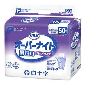 (Z) 白十字 サルバオーバーナイト男性用 1袋(50枚入)  尿とりパット (パッド) 大人用おむつ 介護用オムツ (おしっこ約4回分)|himawari-kaigo