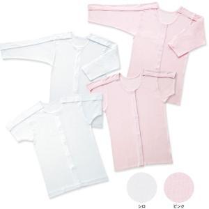 フルオープン肌着 長袖 ピンク:婦人用 サイズM/L [☆メーカー直送:代引き不可] A04860|himawari-kaigo