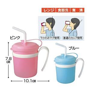 ラクのみマグ (生活支援・介護予防用品) フォーライフメディカル|himawari-kaigo