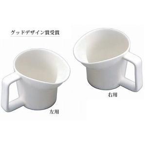 ベストカップ (生活支援・介護予防用品) (フォーライフメディカル) D08616|himawari-kaigo