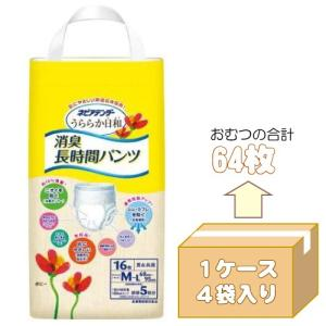 おむつ 大人用 ネピアテンダー うららか日和 消臭長時間パンツ M-Lサイズ ケース(16枚入×4袋) 紙 パンツ オムツ 介護用品 G008820|himawari-kaigo