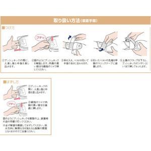 エンゼル 1793 ソフト にぎっ手 (2個入り) L047110 床ずれ予防 体位変換|himawari-kaigo|02