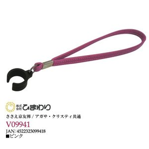 ワンタッチストラップ合皮(ピンク) -ささえ京友禅/アガサクリスティ共通オプション-|himawari-kaigo