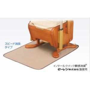 パナソニック 消臭・防水シート スピード消臭タイプ VAL51001 F06464|himawari-kaigo
