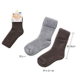 コベス(神戸生絲) 5904  防寒シリーズ 紳士ふかふか裏起毛靴下 [秋冬用] くつ下 靴下 ソックス|himawari-kaigo