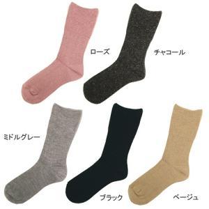 コベス(神戸生絲) 3980 婦人アンゴラ混 裏起毛 ふくらはぎ楽らくソックス(毛混) [秋冬用] くつ下 靴下|himawari-kaigo
