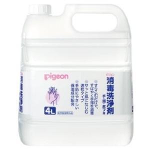 ピジョン 消毒洗浄剤 (業務用 4L) H08436|himawari-kaigo