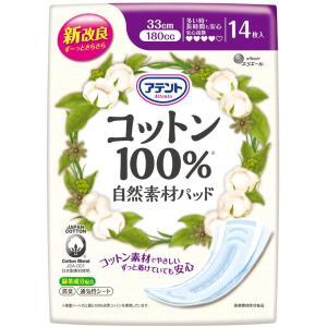 軽失禁 パッド コットン100% 自然素材パッド 多い時 長時間も安心180cc 14枚入 エリエール 大王製紙 G018690|himawari-kaigo