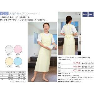 エンゼル 入浴介助エプロン(ひもタイプ) Lサイズ|himawari-kaigo