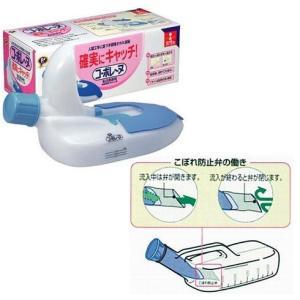 コ・ボレーヌ尿器 女性用 (衛生品 トイレ用品) フォーライフメディカル|himawari-kaigo