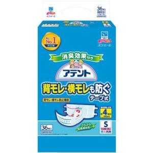 大王製紙 アテント 消臭効果付きテープ式 背モレ・横モレも防ぐSサイズ 1袋36枚入 (テープタイプ) 介護用オムツ G07015|himawari-kaigo
