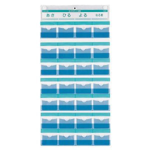 おくすりポケット1週間 (生活雑貨・自活) フォーライフメディカル|himawari-kaigo