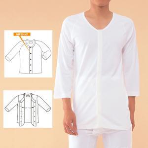 コベス 前開き7分袖(ラグラン袖) M/Lサイズ|himawari-kaigo