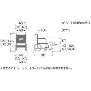 カワムラサイクル BM16-40(38・42)SB-M 介助用車椅子|himawari-kaigo|03