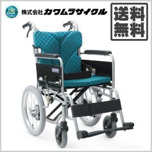 カワムラサイクル BM16-40(38・42)SB-M ノーパンクタイヤ仕様 介助用車イス|himawari-kaigo