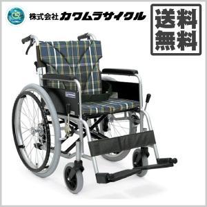 カワムラサイクル BM22-40SB-LO ノーパンクタイヤ/エアータイヤ 自走用車椅子|himawari-kaigo