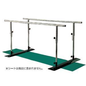 送料無料 カワムラサイクル 簡易平行棒 BP2 [リハビリ機器] P02500|himawari-kaigo