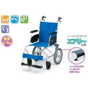 日進医療機器 NAH-L7α(軽7アルファ) Aパッケージ(ノーパンク仕様) 介助用車椅子(車いす) 超軽量|himawari-kaigo