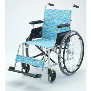 NA-L8 (軽8) 日進医療器 自走用車椅子|himawari-kaigo