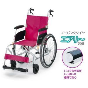 日進医療機器 NA-L8α(軽8アルファ) Aパッケージ(ノーパンク仕様) |自走用車椅子(車いす) 超軽量||himawari-kaigo