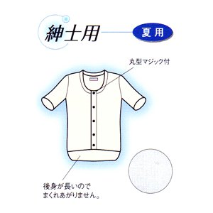 コベス クレープ紳士前開き半袖 サイズM/L|himawari-kaigo