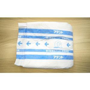 アテント 夜一枚安心パッド 6回吸収 ケース(26枚×3袋) |大人用おむつ 紙おむつ 尿とりパッド 尿漏れパッド 夜1枚| G019450|himawari-kaigo|06