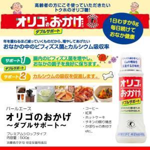 オリゴのおかげ ダブルサポート プレミアムシロップ 500gボトル オリゴ オリゴ糖 特定保健用食品|himawari-kaigo