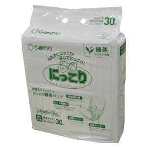 (A) ひまわり にっこりパッド 30枚入り 尿とりパット (パッド) 大人用おむつ (おしっこ約2回分)|himawari-kaigo