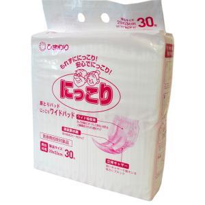 (A) ひまわり にっこりワイドパッド 30枚入り 尿とりパット (パッド) 大人用おむつ 介護用オムツ (おしっこ約3回分)|himawari-kaigo